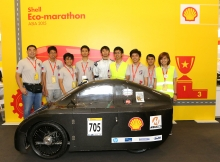 Team UP's Kislap bags first place in Shell-Eco Marathon 2015 (Photo by Shell-Philippines)